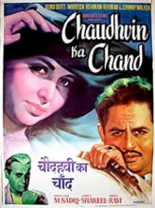 Classic bollywood: Chaudhvin ka chand